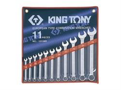 Ключей комплект 1211SR KINGTONY - фото 57005