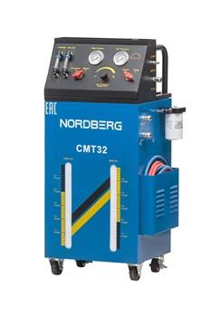 Установка CMT32 для промывки и замены жидкости в акпп NORDBERG - фото 57264
