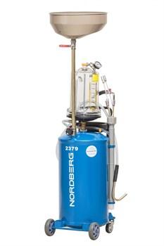 Установка для замены масла NORDBERG 2379 - фото 57273