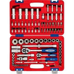 Универсальный набор инструментов МАСТАК 01-094C 94 предмета - фото 59737