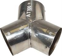 Насадка металлическая y-образная для шланга D=100 мм Nordberg AT100