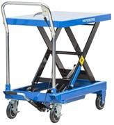 Подъемный стол гидравлический тележка (подъемная платформа) NORDBERG N3T750