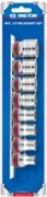 Набор торцевых головок 1/2, двенадцатигранные, 8 предметов king tony 4010sr