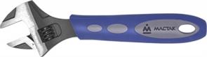 Ключ разводной  МАСТАК 020-10200H