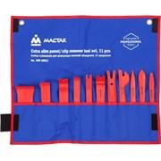 Набор съемников  для панелей облицовки МАСТАК 108-10011