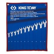 Набор комбинированных ключей  KING TONY 12A1MRN