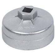 Съёмник масляных фильтров МАСТАК 103-44135
