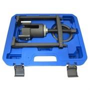 Набор оправок для монтажа и демонтажа сайлентблоков МАСТАК 110-20002C