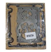 NORDBERG Набор 8440 уплотнительных прокладок B/59