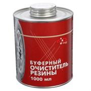 Буферный очиститель БХЗ, 1000мл, с кистью