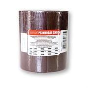 Резина сырая 150* 1,3 мм 1000 гр РОССВИК