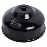 Съемник масляных фильтров, 86 мм, 16 граней, торцевой МАСТАК 103-44086