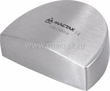 """Поддержка (наковальня) литая №14, """"каблук"""" МАСТАК 115-10014"""