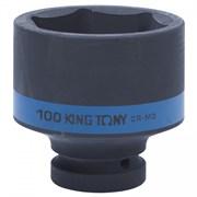 "Головка торцевая ударная шестигранная 1"", 100 мм KING TONY 8535A0M"