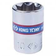 """Головка торцевая восьмигранная 1/4"""", 10 мм KING TONY 231010M"""