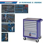 """Набор инструментов """"EFFORT"""" в синей тележке, 235 предметов KING TONY 934-235AMB"""