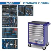 """Набор инструментов """"CLAIM"""" в синей тележке, 286 предметов KING TONY 934-286AMB"""