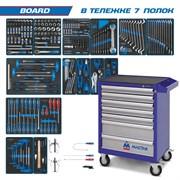 """Набор инструментов """"BOARD"""" в синей тележке, 325 предметов KING TONY 934-325AMB"""
