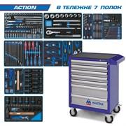 """Набор инструментов """"ACTION"""" в синей тележке, 327 предметов KING TONY 934-327AMB"""