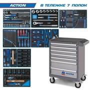 """Набор инструментов """"ACTION"""" в серой тележке, 327 предметов KING TONY 934-327AMG"""