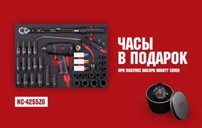 """Набор пневмоинструмента 1/2"""" с принадлежностями, ложемент, 41 предмет, в комплекте часы MIGHTY SEVEN NC-4255ZG"""