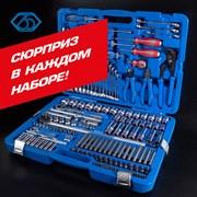Набор инструментов универсальный, 153 предмета, в комплекте сувенир грузовик KING TONY P7553MR02