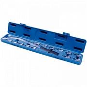 Набор ключей для натяжения ремня, 12-19 мм, кейс, 15 предметов