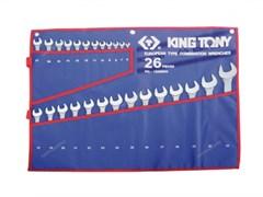 Набор комбинированных ключей, 6-32 мм чехол из теторона, 26 предметов