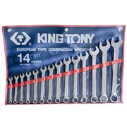 Набор комбинированных ключей, 10-32 мм, 14 предметов